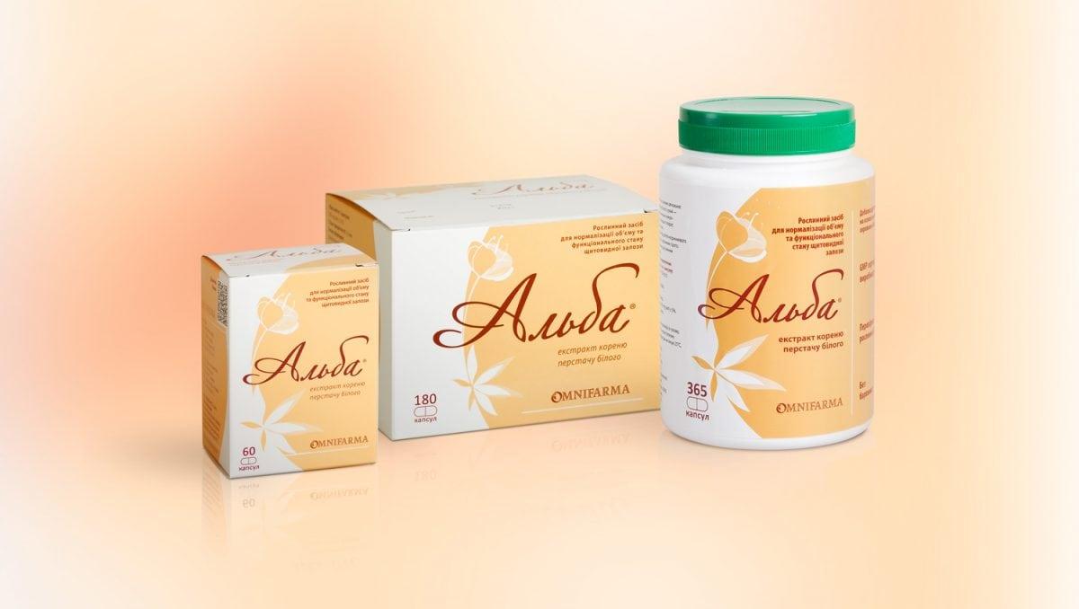 Альба, упаковки №60, №180, №365