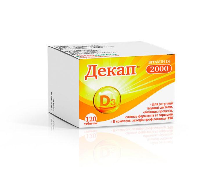 Декап 2000, 120 таблеток