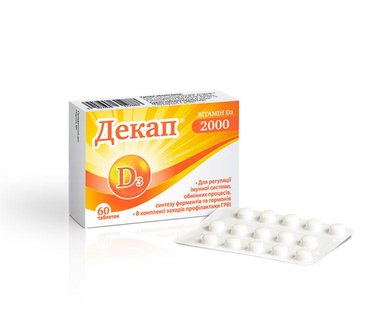 Декап 2000, 60 таблеток