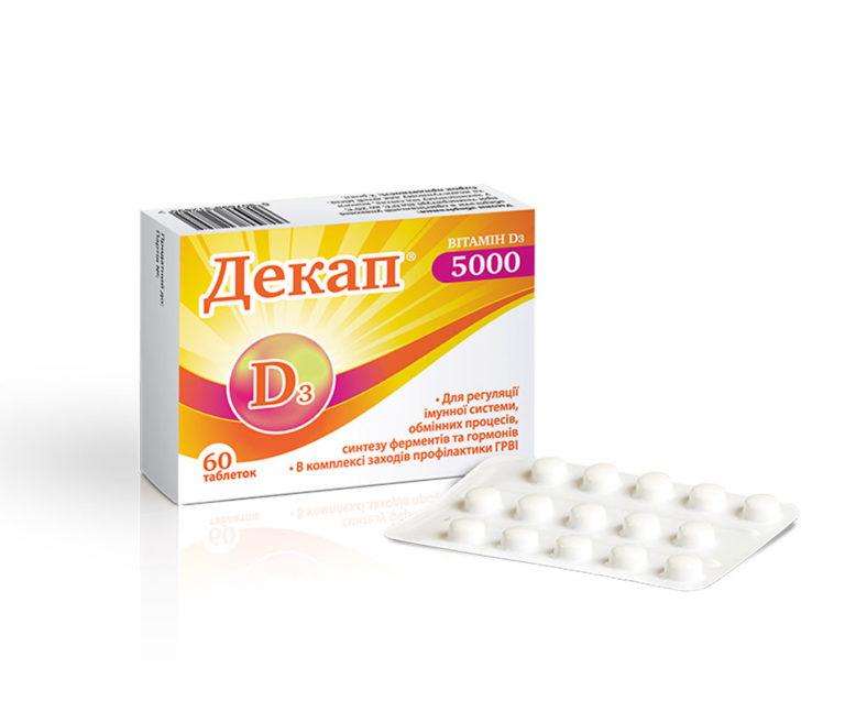 Декап 5000, 60 таблеток