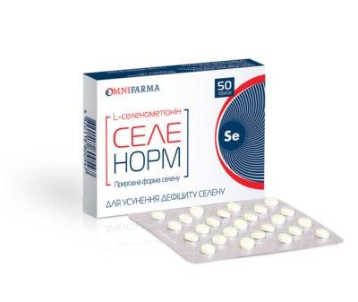 Селенорм, 50 таблеток