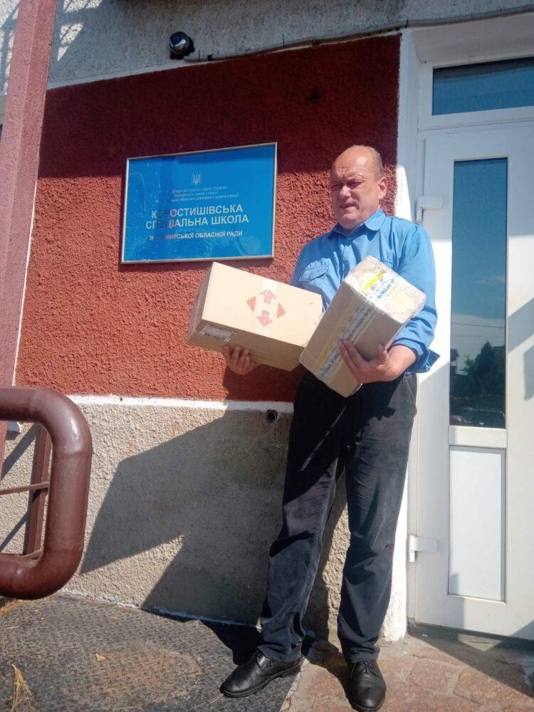 Допомога Коростишевскій спеціальній школі